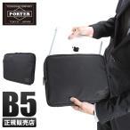 PORTER マルチオーガナイザー ポーター ポーターディル 吉田カバン 653-0975 ナイロン iPad メンズ レディース