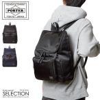 ポーター リュック メンズ レディース ブランド 17L A4 プラン 吉田カバン PORTER 728-08703 ctpr◎