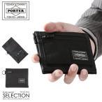 吉田カバン ポーター ハイブリッド 二つ折り財布 極小財布 PORTER 737-17829