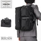 吉田カバン ポーター ボンド ビジネスバッグ 3WAYブリーフケース PORTER 859-05605  メンズ レディース