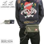 PORTER 吉田カバン ラゲッジレーベル ライナー ウエストポーチ 951-09245 メンズ レディース