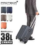 プロテカ スーツケース 機内持ち込み Sサイズ 38L マックスパス HI 軽量 エース ACE 01511◎
