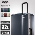 ショッピングTOKYO エース トーキョーレーベル パリセイドF スーツケース 32L 機内持ち込み フレームタイプ ace.TOKYO LABEL Palisades-F 05571 キャリーケース キャリーバッグ