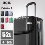 エース スーツケース パリセイドZ 52L フロントポケット フロントオープン Palisades-Z 05586