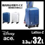 ショッピングエース ace. ラティスZ ファンタジアミッキー Disneyスーツケース 06101
