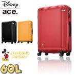 エース Ace. スタンディングミッキー スーツケース ディズニー ラティスZ 60L Lattice-z 06112