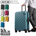 追加最大+34% 2/25まで|エース スーツケース Mサイズ 57L/70L オーバル 軽量 拡張 ダイヤルロック ACE 06422