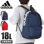 アディダス ロキ リュック デイパック スクールバッグ 通学 18L adidas 59401