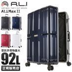 追加最大+34% 2/25まで|アジアラゲージ スーツケース Lサイズ 92L アリマックス2 フレーム 大容量 ALI-011R-28