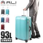 追加最大+18% 4/5まで アジアラゲージ スーツケース Lサイズ 93L ALI-1031-28S イケかる 大容量 受託手荷物規定内 ストッパー ダイヤルロック&キーロック