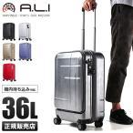 アジアラゲージ スパークル スーツケース 36L 機内持ち込み 静音 軽量 フロントオープン キャリーケース キャリーバッグ ASIA LUGGAGE Sparkle ALI-1633