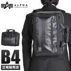 【日本正規品】ALPHA INDUSTRIES アルファ インダストリーズ ビジネスバッグ ブリーフケース 3WAY カーボン 4864 メンズ レディース
