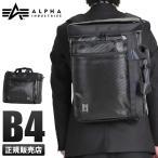 【日本正規品】ALPHA INDUSTRIES アルファ インダストリーズ ビジネスバッグ ブリーフケース 3WAY カーボン 4865 メンズ レディース