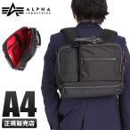 日本正規品 ALPHA INDUSTRIES アルファ インダストリーズ ビジネスバッグ ブリーフケース 3WAY タンク 4872 メンズ レディース