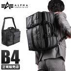 アルファインダストリーズ バッグ ビジネスバッグ 3WAY(ALPHA INDUSTRIES 限定商品) ブリーフケース メンズ ABL-1701
