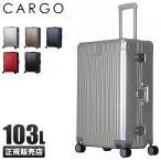 トリオ カーゴ エアートランス アルミ スーツケース 103L 日本正規品2年保証 TRIO CARGO JET SETTER AMW-128 キャリーケース キャリーバッグ