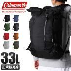 コールマン リュックサック デイパック バッグ アトラス ロールトップ COLEMAN ATLAS 33L 日本正規品