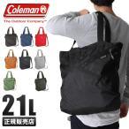 コールマン アトラス トートバッグ Coleman ATLAS 21L 日本正規品 2WAY メンズ レディース