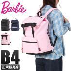 バービー マリー リュック キッズ 女の子 レディース カブセ 軽量 ブラック ネイビー ピンク barbie 20L 59056