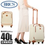 ブリックス フィレンツェ ソフトスーツケース Mサイズ