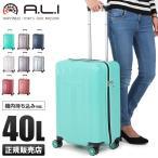 アジアラゲージ ビアンキ スーツケース 40L 機内持ち込み 軽量 BCHC-1529 キャリーケース キャリーバッグ