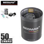 最大+15%|バーマス BERMAS 交換用 タイヤ キャスターキット 50mm(対応品番:60256 60257 60261)プレステージ PRESTAGE 60006