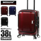 バーマス スーツケース 機内持ち込み Sサイズ 38L フロントオープン USBポート ユーロシティ BERMAS 60290 ctpr◎