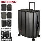 ブリーフィング スーツケース Lサイズ 98L 大型 大容量 ブランド BRIEFING H-98HD BRA191C05◎