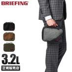 ブリーフィング ポーチ 小物入れ トラベルポーチ バッグ メンズ ブランド 小さめ 3.2L BRIEFING bra201a30