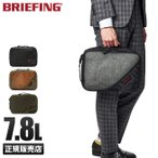 ブリーフィング ポーチ 小物入れ トラベルポーチ バッグ メンズ ブランド 大きめ 7.8L BRIEFING bra201a31