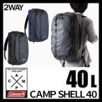 2way ダッフルバッグ リュック ショルダーバッグ Coleman コールマン CAMP SHELL 40 キャンプシェル 防水加工 40L ターポリン 2000031113 2000031114