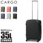 トリオ/カーゴ/エアートランス/スーツケース/35L/機内持ち込み/CAT-553N メンズ レディース キャリーケース キャリーバッグ