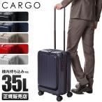 追加最大+23%|カーゴ エアーレイヤー スーツケース 機内持ち込み 35L Sサイズ フロントオープン ストッパー CARGO AiR LAYER cat532ly
