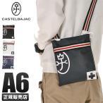 カステルバジャック バッグ ショルダーバッグ パンセ 059111 CASTELBAJAC メンズ レディース