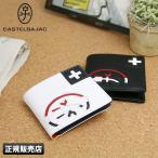 追加最大+24% 7/5限定 カステルバジャック 二つ折り財布 レディース メンズ ブランド CASTELBAJAC 本革 レザー パンセ 059612