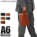 青木鞄 セカンドバッグ コンプレックスガーデンズ ハンドバッグ 本革 革 レザー COMPLEX GARDENS CG-4191