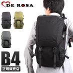 デローザ DE ROSA ヘルメットバックパック リュックサック DR-HB01