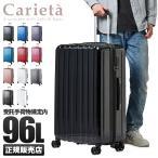 スーツケース Lサイズ 96L 大型 大容量 キャリーケース キャリーバッグ アジアラゲージ dya-1900s-28