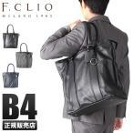 エフクリオ F.CLIO トートバッグ ビジネストート ビジネスバッグ 本革 革 レザー メンズ CORAGGIO コラッジュ 97117