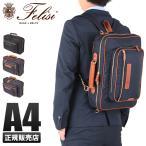 ショッピングフェリージ フェリージ Felisi  3Way ビジネスバッグ ブリーフケース A4 メンズ 1735/DS