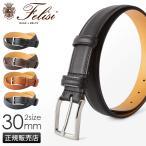 フェリージ ベルト 本革 二枚張り ビジネス メンズ ブランド イタリアンレザー 幅30mm Felisi 699-6-a