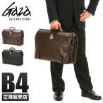 青木鞄 ダレスバッグ 革 ガザ GAZA 4876 メンズ レディース
