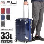ショッピングアジア アジアラゲージ スーツケース 機内持ち込み可能サイズ ディパーチャー 33L HD-502-22 メンズ レディース キャリーケース キャリーバッグ