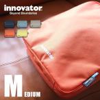 【在庫限り】イノベーター innovator トラベルポーチ パッキングバッグ 旅行  INT-8L