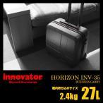innovator イノベーター スーツケース