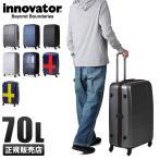 イノベーター スーツケース Lサイズ 70L 軽量 大型 大容量 INNOVATOR INV63 ctpr◎