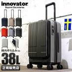 追加最大+29% 6/8まで|【2年保証】イノベーター スーツケース 機内持ち込み Sサイズ 38L フロントオープン 軽量 INNOVATOR INV50