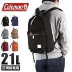コールマン ジャーニー リュック Coleman JOURNEY 21L 日本正規品 デイパック デカリュック メンズ レディース JNDAYPACK
