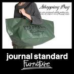 【正規取扱店】JOURNAL STANDARD Furniture ジャーナルスタンダード ファニチャー ショッピングバッグ トートバッグ メンズ レディース