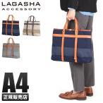 ラガシャ LAGASHA ビジネスバッグ ブリッジウーリー ビジネストート 7128 A4 メンズ レディース
